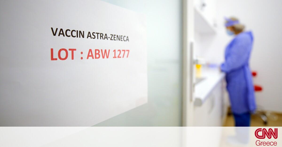 Εμβόλιο AstraZeneca: Καθησυχάζει η Βρετανία – Περιορισμοί σε Γερμανία, Ισπανία, Αυστραλία