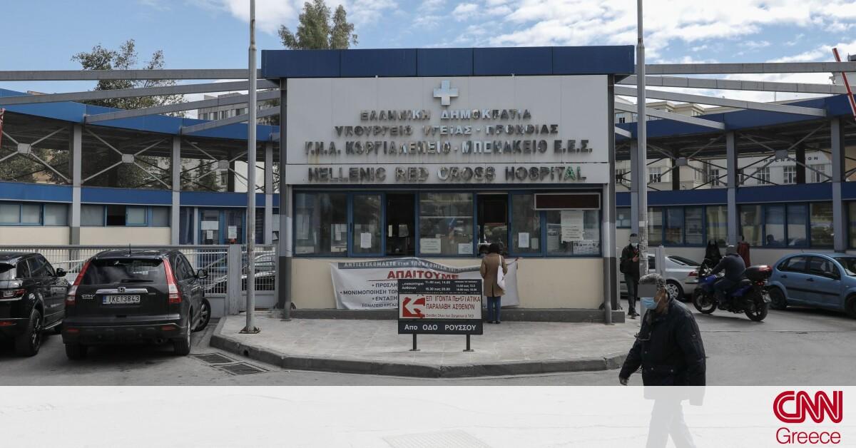 Νοσοκομείο «Ερυθρός Σταυρός»: Έγκλημα «βλέπουν» οι Αρχές – Ποιος είναι ο 60χρονος ύποπτος