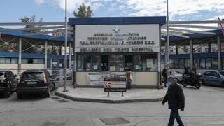 Νοσοκομείο «Ερυθρός Σταυρός»: Έγκλημα «βλέπουν» οι Αρχές - Ποιος είναι ο 60χρονος ύποπτος