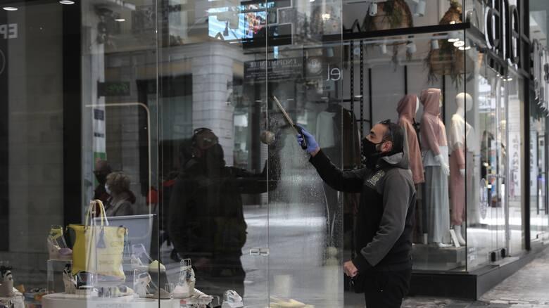 Eπιστολή του Εμπορικού Συλλόγου Θεσσαλονίκης προς την Επιτροπή Λοιμωξιολόγων