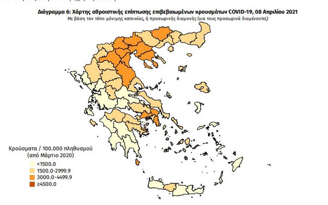 https://cdn.cnngreece.gr/media/news/2021/04/08/261389/photos/snapshot/-7.jpg