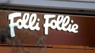 Υπόθεση Folli Follie: Νέα πρόσωπα έβαλε στο «κάδρο» η εισαγγελική πρόταση
