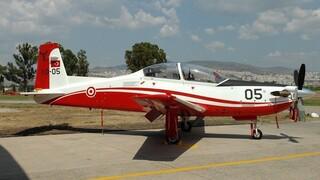 Τουρκία: Στρατιωτικό αεροσκάφος συνετρίβη ανοικτά της Σμύρνης