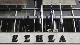 Υπόθεση Φουρθιώτη: Μήνυση στον Εισαγγελέα Πλημμελειοδικών κατέθεσε η ΕΣΗΕΑ