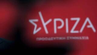 ΣΥΡΙΖΑ για δολοφονία Καραϊβαζ: Συλλυπητήρια στην οικογένεια - Να διαλευκανθεί άμεσα η υπόθεση