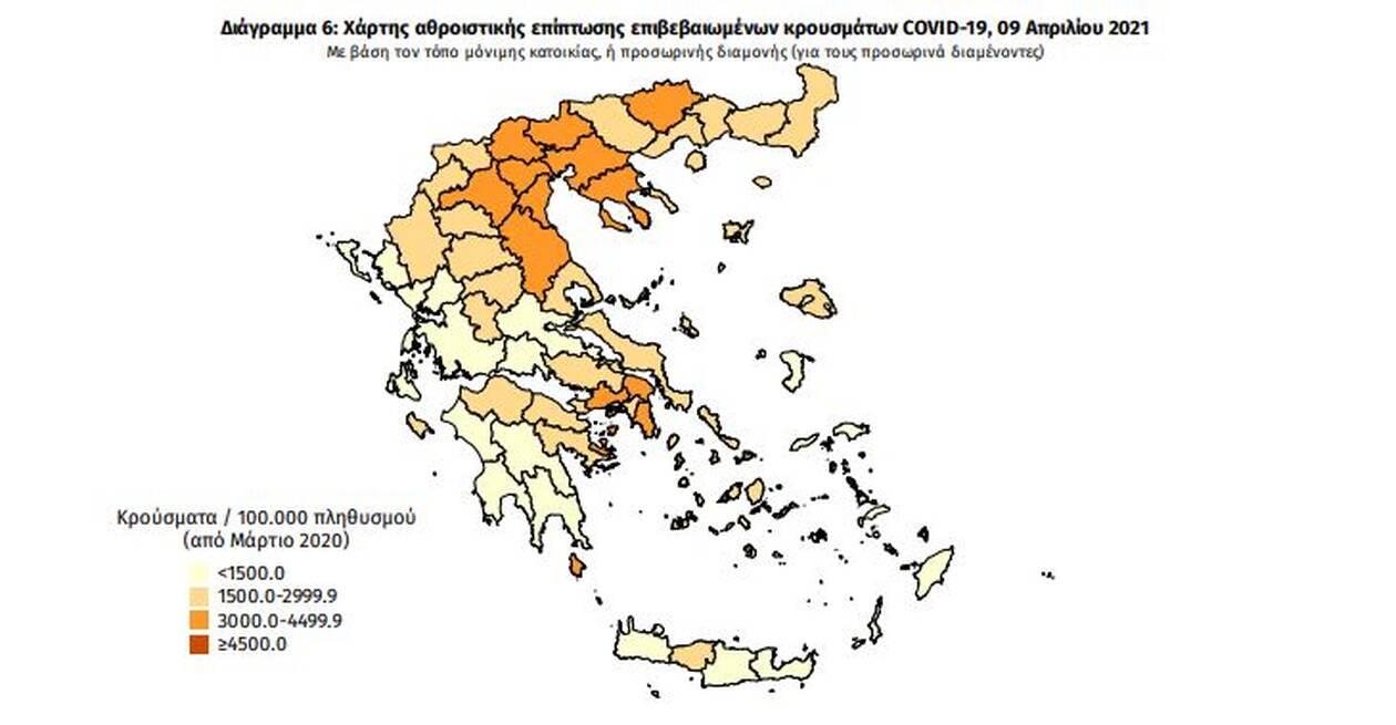 https://cdn.cnngreece.gr/media/news/2021/04/09/261520/photos/snapshot/pinakas6.jpg