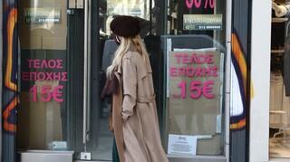 Χαρδαλιάς: Επαναλειτουργία λιανεμπορίου σε Αχαΐα και Θεσσαλονίκη - Ανοίγουν τα πρακτορεία ΟΠΑΠ