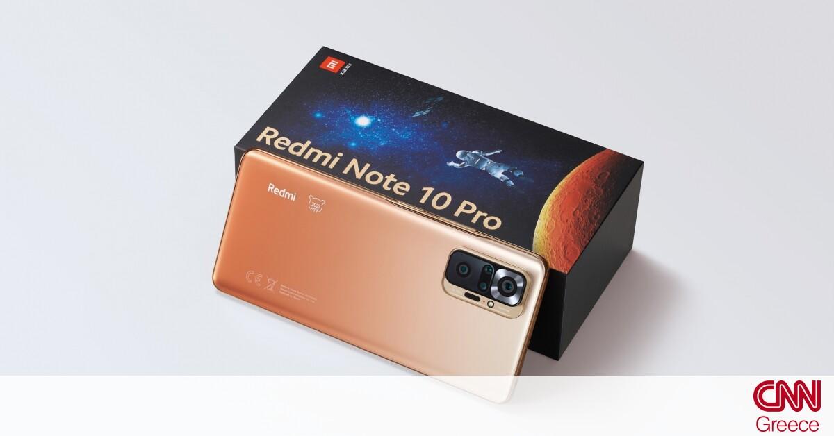 Ήρθαν στην Ελλάδα τα νέα μοντέλα της σειράς Redmi Note 10