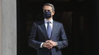 Συλλυπητήρια Μητσοτάκη για τον πρίγκιπα Φίλιππο: Η συνεισφορά του θα λείψει πολύ