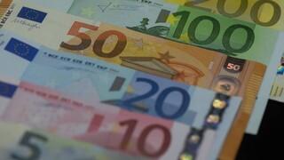 Δάνεια: Πώς θα υποβάλετε αίτηση για ρύθμιση με εγγύηση Δημοσίου