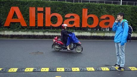 Κίνα: Πρόστιμο - μαμούθ στην Alibaba για μονοπωλιακές πρακτικές