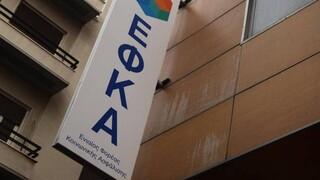 e-ΕΦΚΑ: Πάνω από 10 ηλεκτρονικές υπηρεσίες «λύνουν τα χέρια» φοροτεχνικών