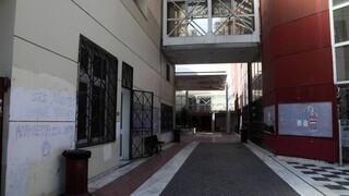 Πραγματικότητα ο θεσμός του «Συνηγόρου του Φοιτητή» - Ξεκινάει στο Πανεπιστήμιο Πατρών