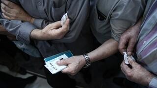 Συντάξεις Μαΐου: Πότε θα πληρωθούν οι συνταξιούχοι ενόψει Πάσχα