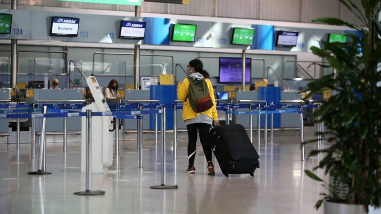 ΥΠΑ: Νέα παράταση στη notam για τις αεροπορικές μετακινήσεις εσωτερικού