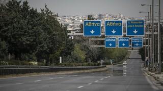 «Παράθυρο» για μετακινήσεις από νομό σε νομό με self test ενόψει Πάσχα