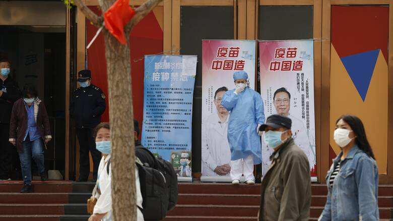 Κορωνοϊός – Κίνα: Εξετάζεται η μικτή χρήση εμβολίων ώστε να ενισχυθεί η αποτελεσματικότητα
