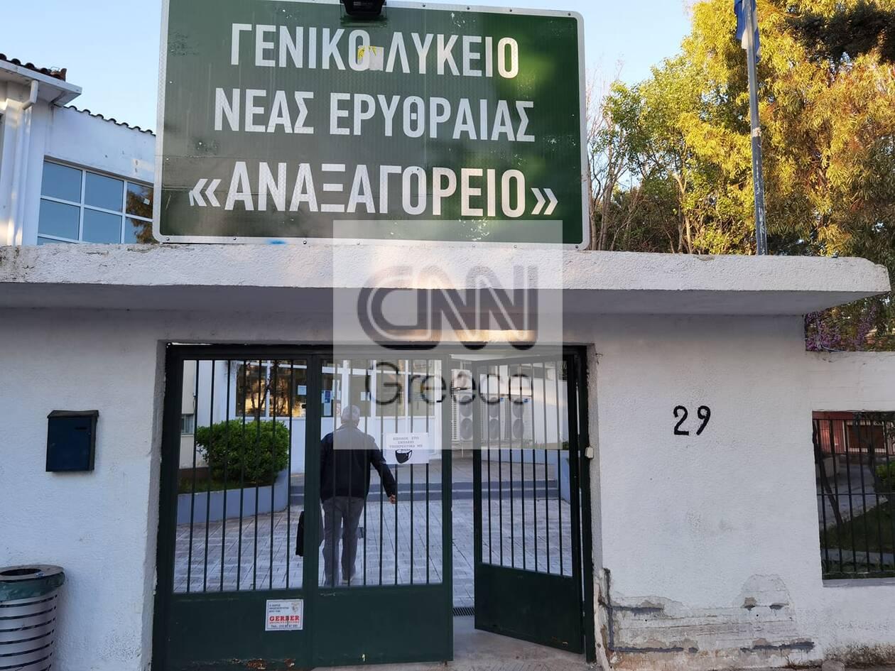 https://cdn.cnngreece.gr/media/news/2021/04/12/261750/photos/snapshot/lykeio_erythraia-4.jpg
