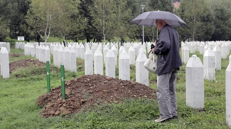 Γυναίκες της Σρεμπρένιτσα θα μηνύσουν τη Χρυσή Αυγή και Έλληνες παραστρατιωτικούς για τη γενοκτονία