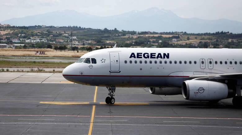 Aegean Airlines: Στα 227,9 εκατ. ευρώ ανήλθαν οι ζημιές το 2020