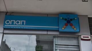 ΟΠΑΠ: Άνοιξαν τα καταστήματα εκτός της Κοζάνης - Πώς θα λειτουργήσουν