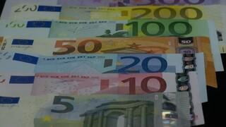 Δώρο Πάσχα 2021: Πότε θα καταβληθεί - Υπολογίστε πόσα χρήματα θα πάρετε