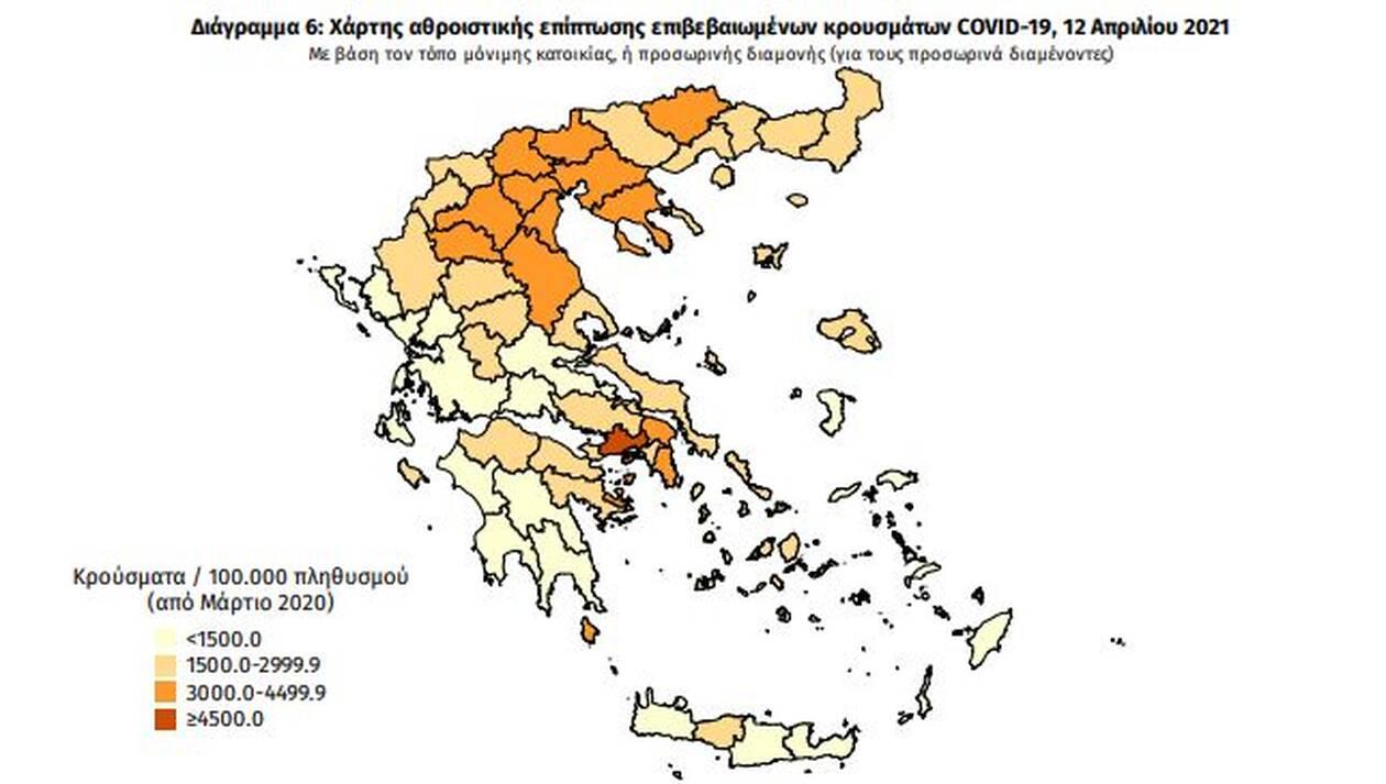 https://cdn.cnngreece.gr/media/news/2021/04/12/261838/photos/snapshot/pinakas6.jpg