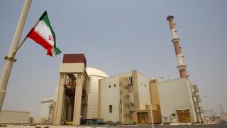 Νετανιάχου: Το Ισραήλ δεν θα επιτρέψει στην Τεχεράνη να αναπτύξει πυρηνικά όπλα