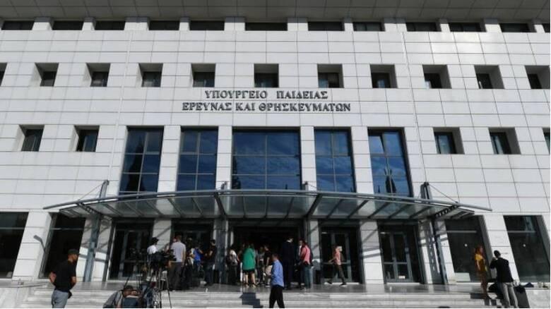 Υπουργείο Παιδείας: Ολική άγνοια ΣΥΡΙΖΑ για εμβολιασμό, self test, αξιοκρατία