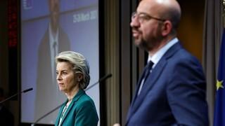 Ούρσουλα φον ντερ Λάιεν για «Sofagate»: Δεν θα επιτρέψω να ξανασυμβεί κάτι τέτοιο