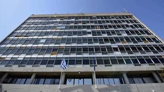 Θεσσαλονίκη: Φοιτητές απέκλεισαν την Πρυτανεία του ΑΠΘ