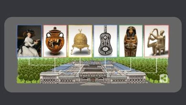 Μητροπολιτικό Μουσείο Τέχνης: 151 χρόνια από την ίδρυσή του γιορτάζει η Google με Doodle