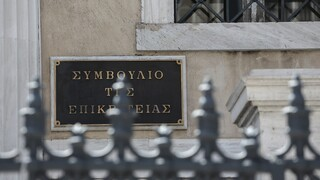 ΣτΕ: «Όχι» στο αίτημα Σιούφα για αναστολή των πειθαρχικών ποινών της προσωρινής αργίας