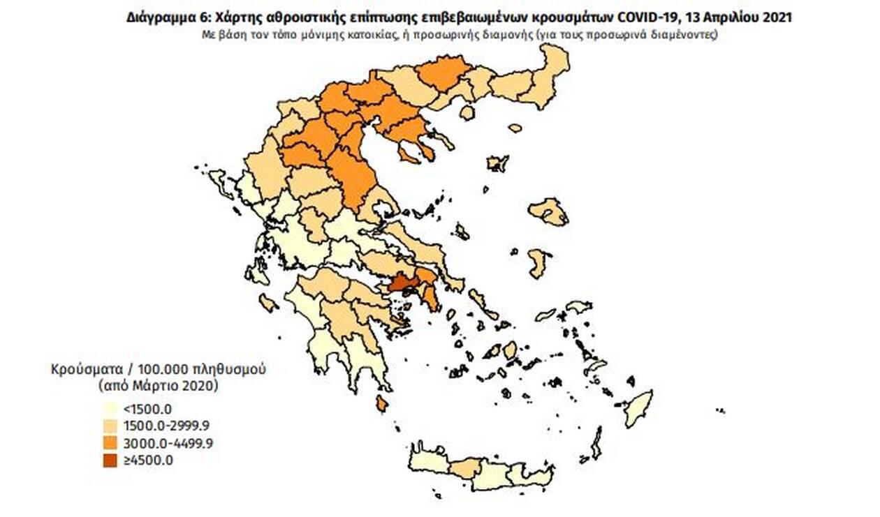 https://cdn.cnngreece.gr/media/news/2021/04/13/261969/photos/snapshot/pinakas6.jpg