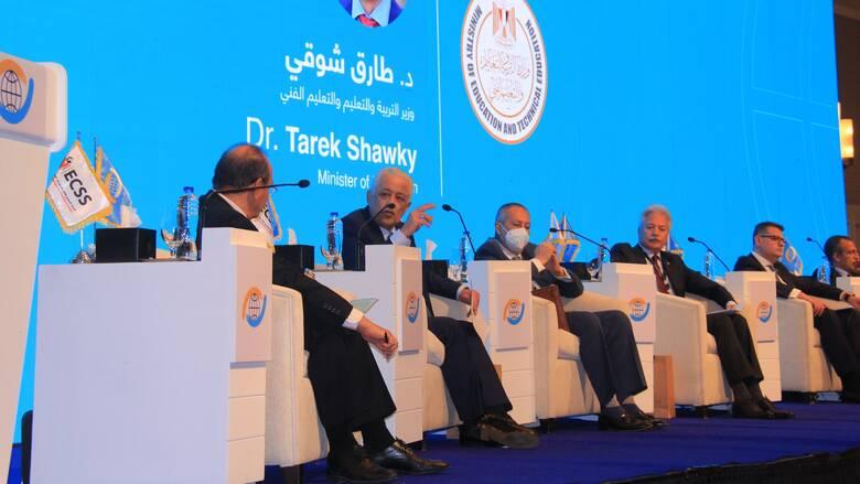 Συνέδριο Καΐρου: Η πανδημία αυξάνει τις ανισότητες και απειλεί τα ανθρώπινα δικαιώματα