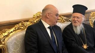 Στο Φανάρι σήμερα ο Ν. Δένδιας: Συνάντηση με τον Οικουμενικό Πατριάρχη