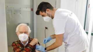 Κορωνοϊός: Η Pfizer θα παραδώσει 10% περισσότερες δόσεις του εμβολίου στις ΗΠΑ