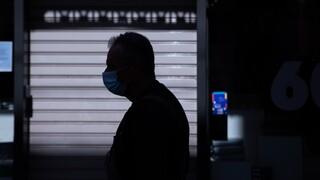 ΙΝΕ ΓΣΕΕ: Μεσοπρόθεσμο αρνητικό αποτύπωμα στην αγορά εργασίας από την πανδημία