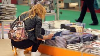 18η Διεθνής Έκθεση Βιβλίου Θεσσαλονίκης: Υβριδικά από 25-28 Νοεμβρίου