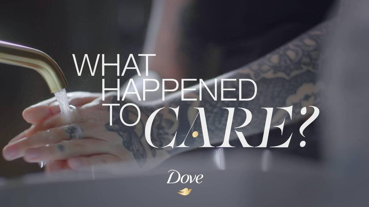 Γιατί σταμάτησες να σκέφτεσαι τη φροντίδα;