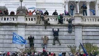 ΗΠΑ - Έκθεση για την εισβολή στο Καπιτώλιο: Η αστυνομία γνώριζε τον κίνδυνο
