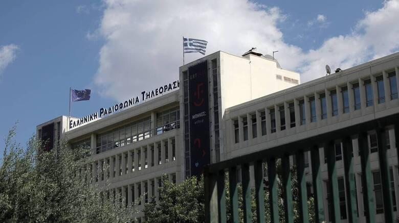 Σε χώρο αναψυχής για τους κατοίκους των δυτικών προαστίων μετατρέπεται το Πάρκο Ραδιοφωνίας της ΕΡΤ