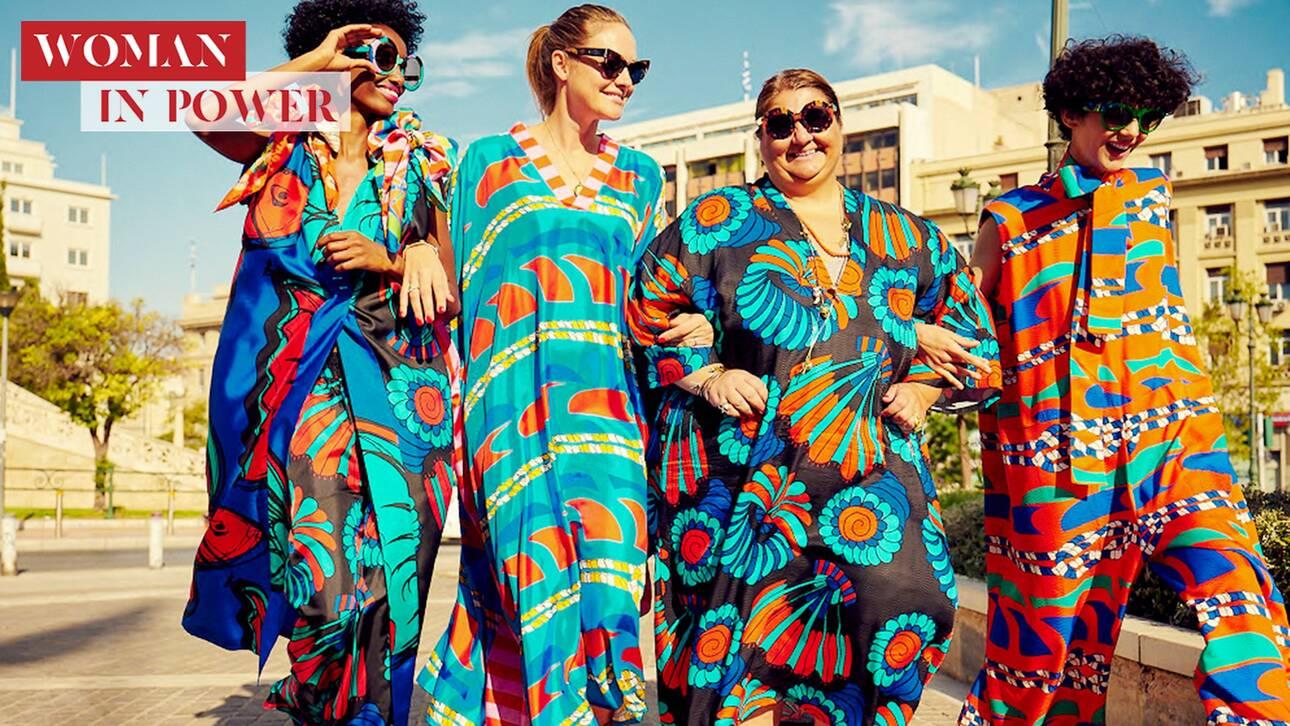 Rianna + Nina: Mία Ελληνίδα έχει δημιουργήσει το πιο πλουραλιστικό brand στον κόσμο