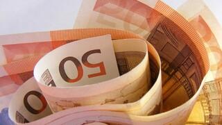 Δώρο Πάσχα 2021: Υπολογίστε πόσα χρήματα θα πάρετε - Πότε θα καταβληθεί