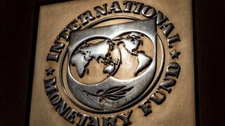 ΔΝΤ: Αναγκαία η πρόσθετη δημοσιονομική στήριξη από την Ευρωζώνη για τη διετία 2021-2022