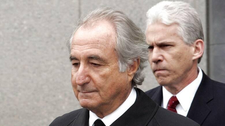 Μπέρναρντ Μάντοφ: Πέθανε στη φυλακή ο εγκέφαλος της επενδυτικής «απάτης του αιώνα»