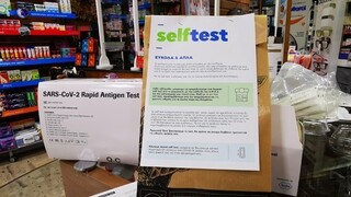 Self test: Σε ποιους τομείς δραστηριότητας είναι υποχρεωτικά - Τσουχτερά πρόστιμα σε παραβάτες
