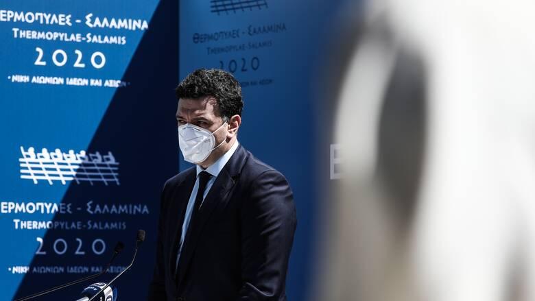 ΠΟΥ: Υπογραφή συμφωνίας για έναρξη της λειτουργίας του Γραφείου του Οργανισμού στην Αθήνα