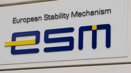 ESM: Υπό έλεγχο το ελληνικό χρέος, αλλά θα χρειασθεί δημοσιονομική προσαρμογή