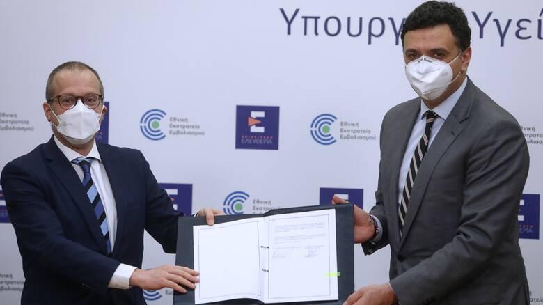 Υπεγράφη η συμφωνία για το νέο γραφείο του Π.Ο.Υ. στην Αθήνα